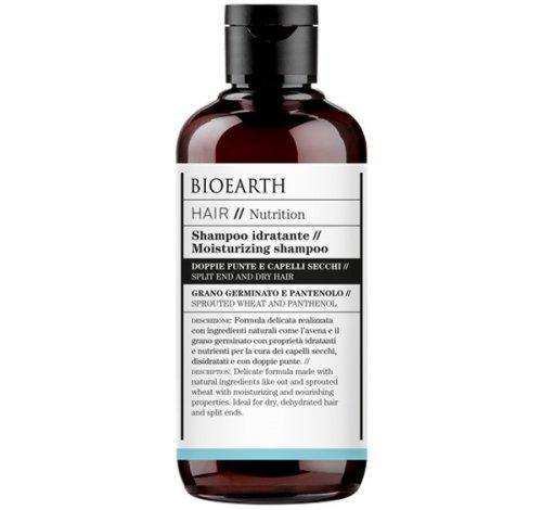 Shampoo Idratante Hair 2.0 - Doppie Punte e Capelli Secchi