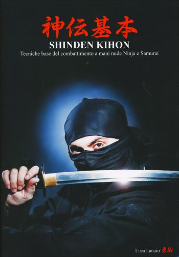 Shinden Kihon