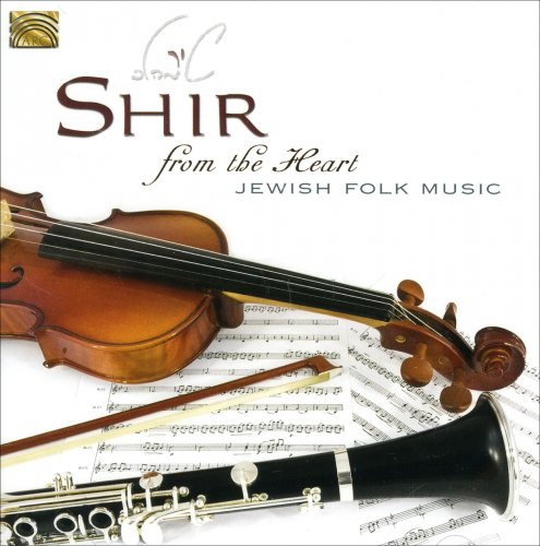 From the Heart - Jewish Folk Music