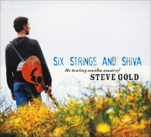Six String and Shiva