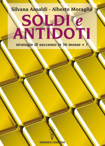 Soldi e Antidoti (eBook)