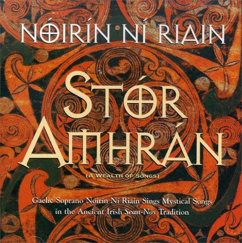 Stor Amhran