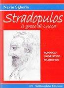 Stradopulos, il Greco di Lucca