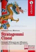 Stratagemmi Cinesi (eBook)