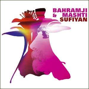 Sufiyan