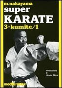 Super Karate 3