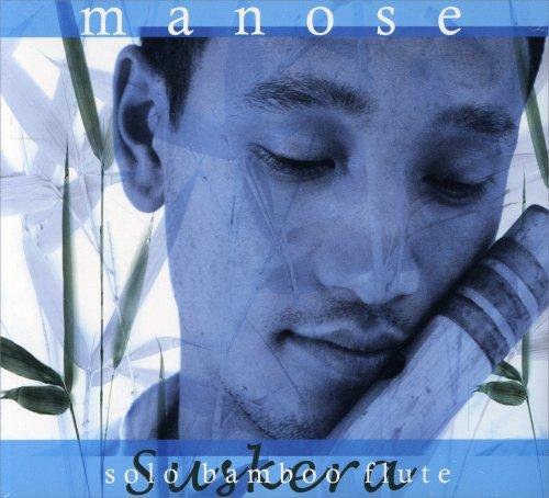 Suskera - Solo Bamboo Flute