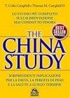 The China Study (eBook)