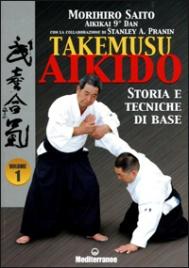 Takemusu Aikido  - Vol.1