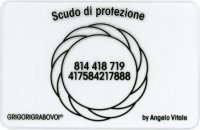 Tessera Radionica 13 - Scudo di Protezione