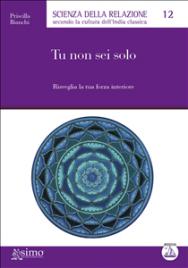 Tu Non Sei Solo (eBook)