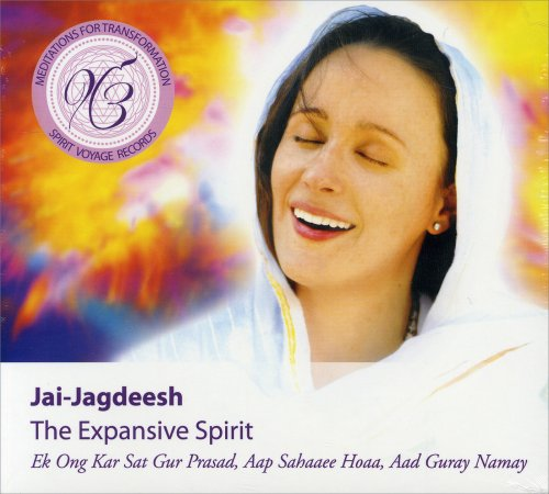 Meditations for Transformation - The Expansive Spirit
