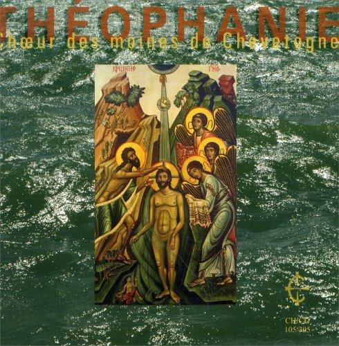 Theophanie