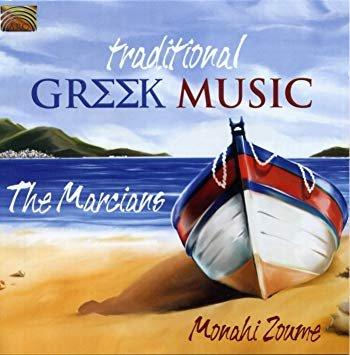 Traditional Greek Music - Monahi Zoume
