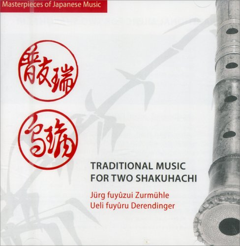 Traditional Music for Two Shakuhachi