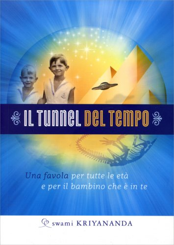 Il Tunnel del Tempo