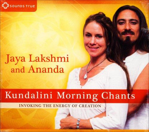 Kundalini Morning Chants