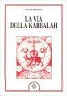 La Via della Kabbalah