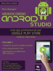 Videocorso Android Studio - Volume 4 (eBook)