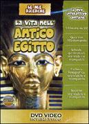La Vita nell'Antico Egitto