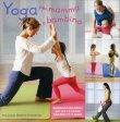 Yoga per Mamma e Bambino