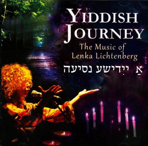 Yiddish Journey