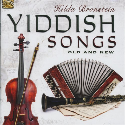 Yiddish Songs Old and New