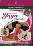 Videocorso di Yoga per la Colonna Vertebrale DVD