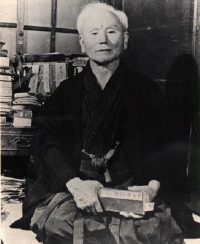 Gichin Funakoshi - Foto autore