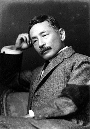 Natsume Soseki - Foto autore