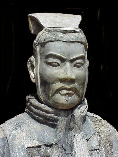 Sun Tzu - Foto autore