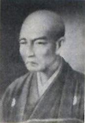 Yamamoto Tsunemoto - Foto autore