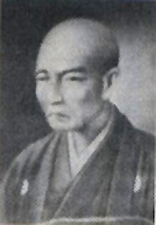 Yamamoto Tsunemoto