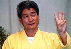 Yuji Yahiro