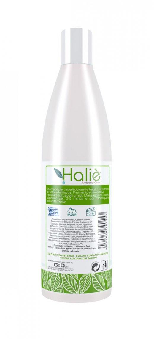 Proteine del Grano & Olio di oliva bio