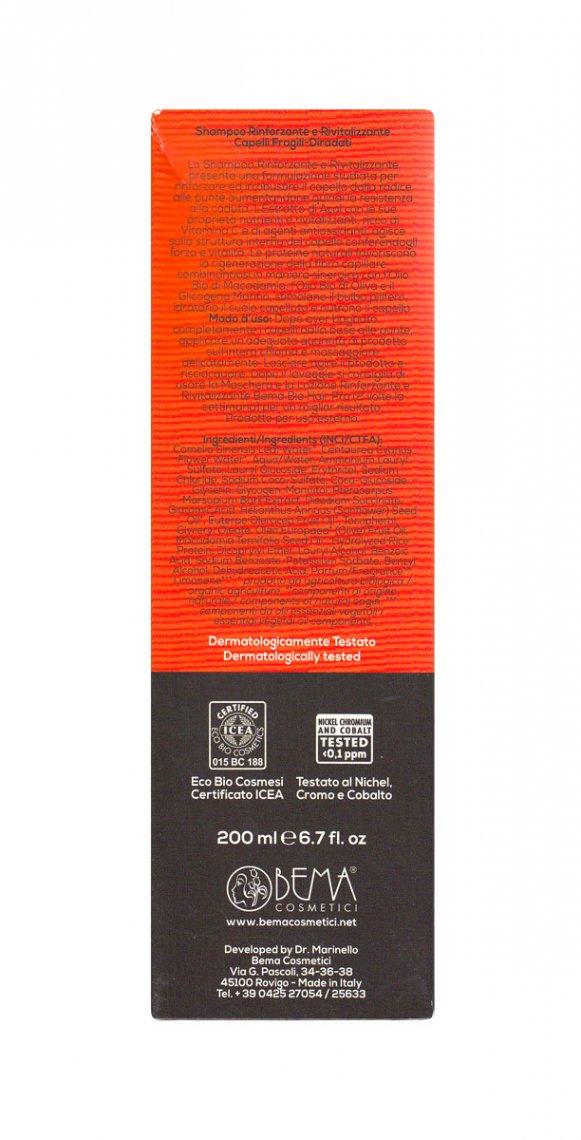 Bema Bio Hair Pro - Shampoo Rinforzante e Rivitalizzante  200 gr