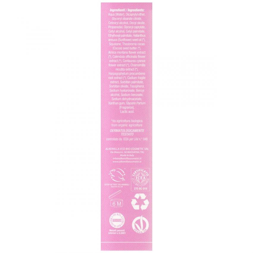 Eudermica Bio per pelli normali e miste  50 ml