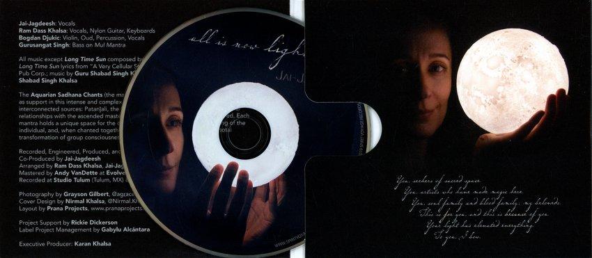 All is Now Light - CD di Jai-Jagdeesh