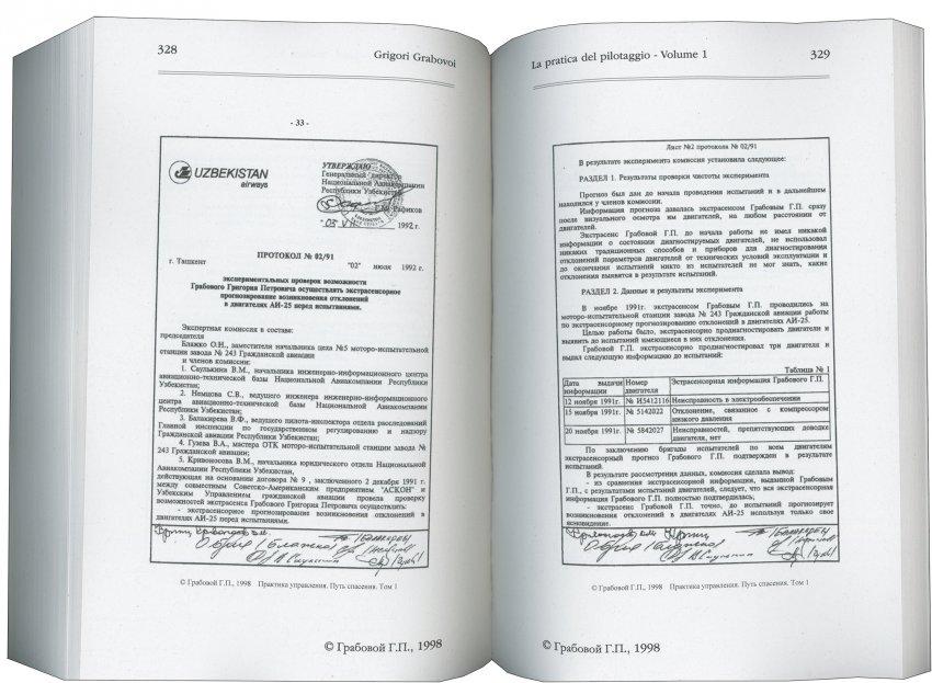 La Pratica del Pilotaggio. La Via della Salvezza - documenti originali in lingua russa