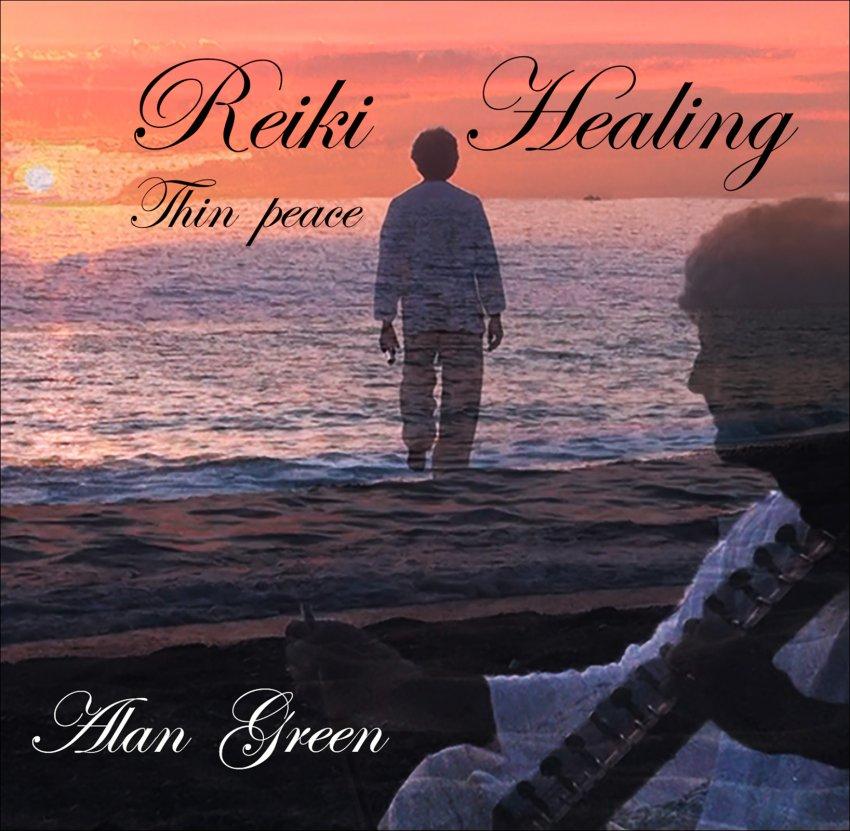 Reiki Healing - Retro