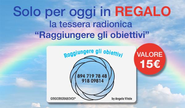 omaggio-tessera-obiettivi