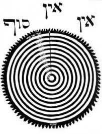 eBook PDF - Speciale sulla Kabbalah di Oltreconfine n.5