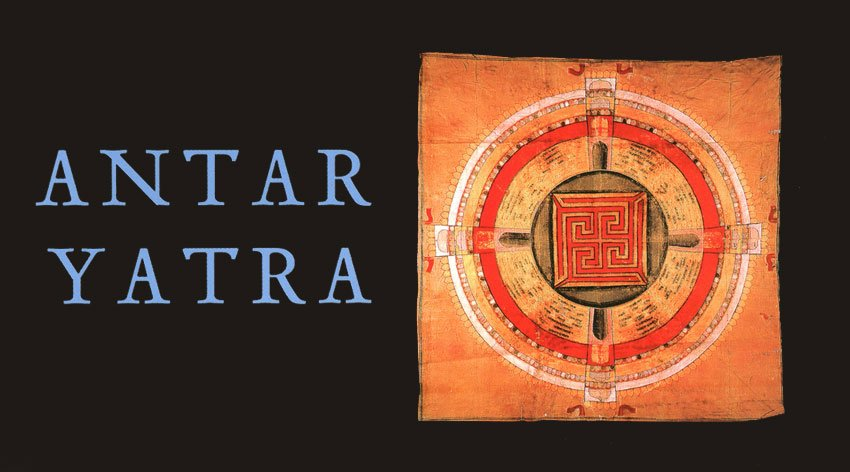 Antar Yatra: un invito alla discesa interiore