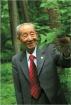Michio Kushi - Foto autore